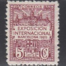 Sellos: BARCELONA. 1929-1931 EDIFIL Nº 2EF. /*/ CARMÍN. FALTA EL COLOR DE FONDO.. Lote 244907065