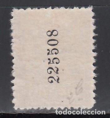 Sellos: BARCELONA. 1929-1931 EDIFIL Nº 2ef. /*/ carmín. Falta el color de fondo. - Foto 2 - 244907065