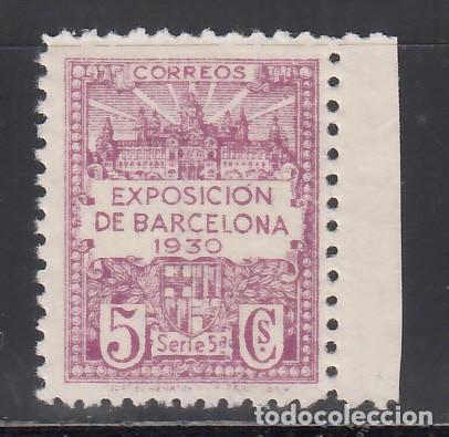 BARCELONA. 1929-1931 EDIFIL Nº 5EF. /*/ VIOLETA. FALTA EL COLOR DE FONDO. (Sellos - España - II República de 1.931 a 1.939 - Nuevos)