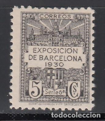 BARCELONA. 1929-1931 EDIFIL Nº 6EF. /*/ NEGRO. FALTA EL COLOR DE FONDO. (Sellos - España - II República de 1.931 a 1.939 - Nuevos)