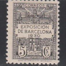 Sellos: BARCELONA. 1929-1931 EDIFIL Nº 6EF. /*/ NEGRO. FALTA EL COLOR DE FONDO.. Lote 244908080