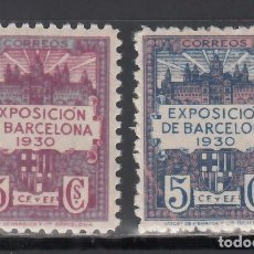 Sellos: BARCELONA. 1930 EDIFIL Nº 7 / 8 /**/, SIN FIJASELLOS. Lote 244910885