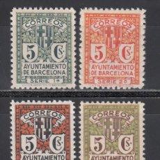 Sellos: BARCELONA. 1932-1935 EDIFIL Nº 9 / 12 /**/, SIN FIJASELLOS. Lote 244911140
