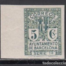 Sellos: BARCELONA. 1932-1935 EDIFIL Nº 9S /**/, SIN DENTAR. SIN FIJASELLOS. Lote 244911610