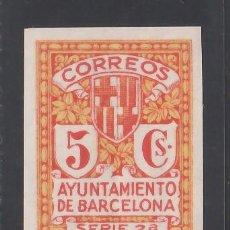 Sellos: BARCELONA. 1932-1935 EDIFIL Nº 10S /**/, SIN DENTAR. SIN FIJASELLOS. Lote 244911700