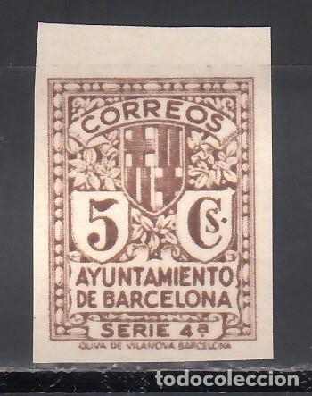 BARCELONA. 1932 EDIFIL Nº 12EFS (**), UNICOLOR, CASTAÑO (Sellos - España - II República de 1.931 a 1.939 - Nuevos)