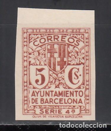 BARCELONA. 1932 EDIFIL Nº 12EFS (**), UNICOLOR, CASTAÑO CLARO (Sellos - España - II República de 1.931 a 1.939 - Nuevos)