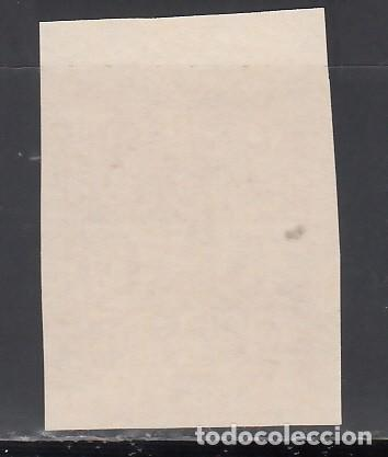 Sellos: BARCELONA. 1932 EDIFIL Nº 12efs (**), Unicolor, Castaño claro - Foto 2 - 244923245
