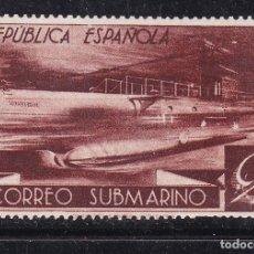 Sellos: SS10- SUBMARINO REPÚBLICA 2 PTAS EDIFIL 776 * CON FIJASELLOS.. Lote 244925920