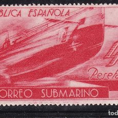 Sellos: SS10- SUBMARINO REPÚBLICA 4 PTAS EDIFIL 777 * CON FIJASELLOS.. Lote 244926325