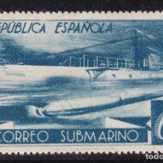 Sellos: SS10- SUBMARINO REPÚBLICA 6 PTAS EDIFIL 778 * CON FIJASELLOS.. Lote 244926470