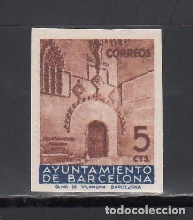 BARCELONA. 1939 EDIFIL Nº 13S (**), SIN LETRA DE SERIE. SIN DENTAR. (Sellos - España - II República de 1.931 a 1.939 - Nuevos)