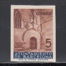 Sellos: BARCELONA. 1939 EDIFIL Nº 13S (**), SIN LETRA DE SERIE. SIN DENTAR.. Lote 245098420