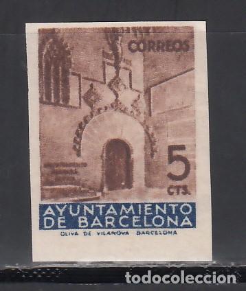 """BARCELONA. 1939 EDIFIL Nº 13NBS /**/, CON """"SERIE 5ª A BIS"""" EN NEGRO. SIN DENTAR. (Sellos - España - II República de 1.931 a 1.939 - Nuevos)"""