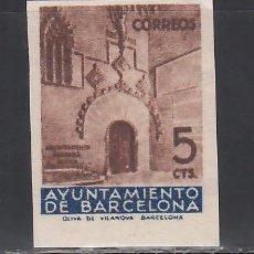 "Sellos: BARCELONA. 1939 EDIFIL Nº 13NBS /**/, CON ""SERIE 5ª A BIS"" EN NEGRO. SIN DENTAR.. Lote 245098880"
