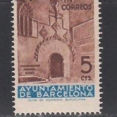 Sellos: BARCELONA. 1939 EDIFIL Nº 13 MA, /**/, MUESTRAS.. Lote 245099770