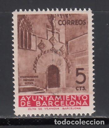 BARCELONA. 1939 EDIFIL Nº 13 MD, /**/, MUESTRAS. (Sellos - España - II República de 1.931 a 1.939 - Nuevos)