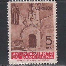Sellos: BARCELONA. 1939 EDIFIL Nº 13 MD, /**/, MUESTRAS.. Lote 245099965