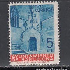 Sellos: BARCELONA. 1939 EDIFIL Nº 13 MG, /**/, MUESTRAS.. Lote 245107120