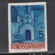 Sellos: BARCELONA. 1939 EDIFIL Nº 13 MHS, /**/, MUESTRAS.. Lote 245107195