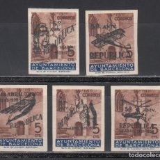 Sellos: BARCELONA. 1936 EDIFIL Nº NE 17 / NE 21, /*/, NO EXPENDIDOS. Lote 245107900