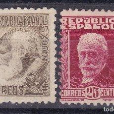 Sellos: SS11- REPÚBLICA PABLO IGLESIAS 25 CTS ( SIN CIFRA) Y RAMÓN Y CAJASL. NUEVOS SIN GOMA. Lote 245111035