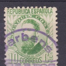 Sellos: SS41- REPUBLICA MATASELLOS CARTERÍA IP BARBENS LÉRIDA. Lote 245168745