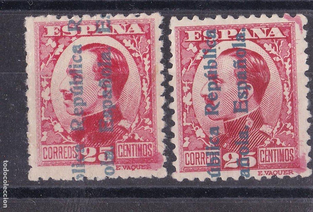 SS42- ALFONSO XIII REPÚBLICA EDIFIL 598 VARIEDAD COLOR SELLO Y SOBRECARGA. ** SIN FIJASELLOS (Sellos - España - II República de 1.931 a 1.939 - Nuevos)