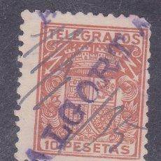 Sellos: SS42- TELÉGRAFOS USADO ALGORTA VIZCAYA. Lote 245212630