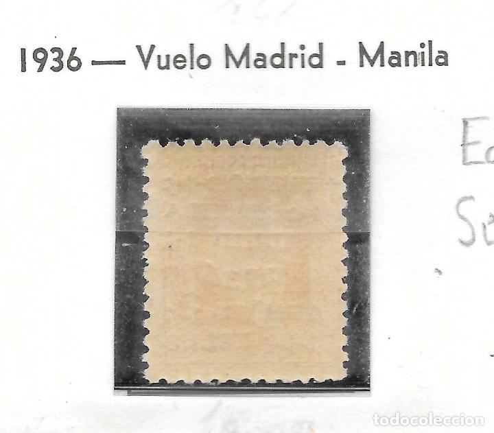 Sellos: Edifil 741 NNH serie completa sellos nuevos de España año 1936 Vuelo Madrid Manila - Foto 2 - 245248345