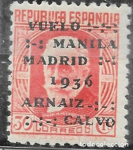 EDIFIL 741 NNH SERIE COMPLETA SELLOS NUEVOS DE ESPAÑA AÑO 1936 VUELO MADRID MANILA (Sellos - España - II República de 1.931 a 1.939 - Nuevos)