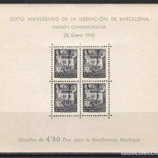 Sellos: EDIFIL NE27 HOJA HB VI ANIVERSARIO LIBERACION BARCELONA SELLOS AYUNTAMIENTO BARCELONA AÑO 1945. Lote 245250730