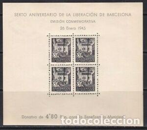 EDIFIL NE27 HOJA HB VI ANIVERSARIO LIBERACION BARCELONA SELLOS AYUNTAMIENTO BARCELONA AÑO 1945 (Sellos - España - II República de 1.931 a 1.939 - Nuevos)