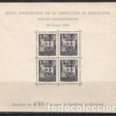 Sellos: EDIFIL NE27 HOJA HB VI ANIVERSARIO LIBERACION BARCELONA SELLOS AYUNTAMIENTO BARCELONA AÑO 1945. Lote 245250795