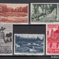 Sellos: BARCELONA. 1936 EDIFIL Nº 14 / 18 /**/ SIN FIJASELLOS.. Lote 245264385