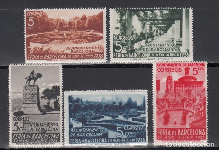 BARCELONA. 1936 EDIFIL Nº 14 / 18 /**/ SIN FIJASELLOS. (Sellos - España - II República de 1.931 a 1.939 - Nuevos)
