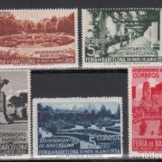 Sellos: BARCELONA. 1936 EDIFIL Nº 14 / 18 /**/ SIN FIJASELLOS.. Lote 245265745