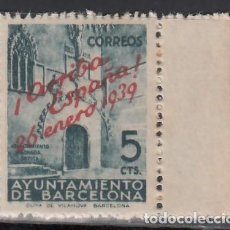 Sellos: BARCELONA. 1939 EDIFIL Nº 21 /**/, NÚMERO DE CONTROL AL DORSO. SIN FIJASELLOS.. Lote 245266780