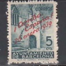 Sellos: BARCELONA. 1939 EDIFIL Nº 21 /**/, NÚMERO DE CONTROL AL DORSO. SIN FIJASELLOS.. Lote 245267030