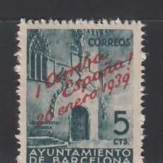 Sellos: BARCELONA. 1939 EDIFIL Nº 21 /**/, NÚMERO DE CONTROL AL DORSO. SIN FIJASELLOS.. Lote 245267065
