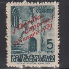 Sellos: BARCELONA. 1939 EDIFIL Nº 21 /**/, NÚMERO DE CONTROL AL DORSO. SIN FIJASELLOS.. Lote 245267115