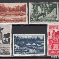 Sellos: BARCELONA. 1936 EDIFIL Nº 14 / 18 /*/. Lote 245269830