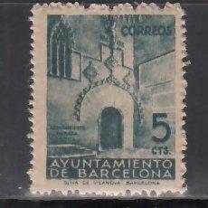 Sellos: BARCELONA. 1938 EDIFIL Nº 20 /**/, SIN FIJASELLOS. Lote 245270445