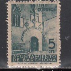 Sellos: BARCELONA. 1938 EDIFIL Nº 20 /**/, SIN FIJASELLOS. Lote 245270500