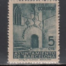 Sellos: BARCELONA. 1938 EDIFIL Nº 20 /**/, SIN FIJASELLOS. Lote 245270525