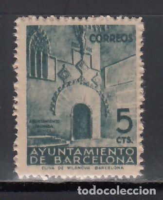 BARCELONA. 1938 EDIFIL Nº 20 /**/, SIN FIJASELLOS (Sellos - España - II República de 1.931 a 1.939 - Nuevos)