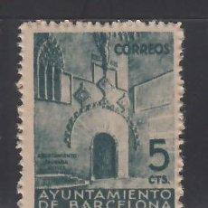 Sellos: BARCELONA. 1938 EDIFIL Nº 20 /**/, SIN FIJASELLOS. Lote 245270555