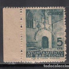 Sellos: BARCELONA. 1938 EDIFIL Nº 20 /**/, SIN FIJASELLOS. Lote 245270590