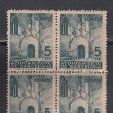 Sellos: BARCELONA. 1938 EDIFIL Nº 20 /**/, BLOQUE DE CUATRO. SIN FIJASELLOS. Lote 245272740