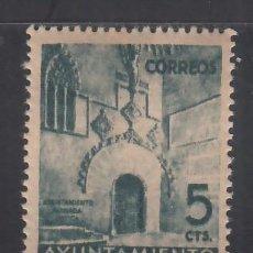 Sellos: BARCELONA. 1938 EDIFIL Nº 20 /**/, SIN FIJASELLOS. Lote 245272840